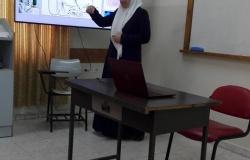 "Palestine Polytechnic University (PPU) - محاضرة علمية بعنوان ""التقدم بالسن وموقعه في علوم الصحة والتغذية"" تلقيها د. منال بدرساوي"