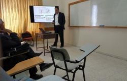 "Palestine Polytechnic University (PPU) - محاضرة علمية بعنوان ""تحضير وتوصيف رقائق للتطبيقات الالكتروضوئية"" يلقيها الدكتور عثمان زلوم"