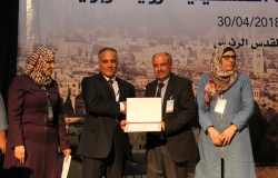Palestine Polytechnic University (PPU) - مشاركة جامعة بوليتكنيك فلسطين في مؤتمر تربوي في جامعة القدس ابو ديس