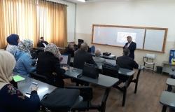 "Palestine Polytechnic University (PPU) - محاضرة علمية بعنوان ""نظرة تاريخية لتطور نظام الاعداد"""