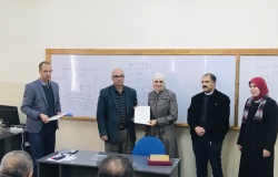 Palestine Polytechnic University (PPU) - اختتام دورة تدريبية لمعلمي الكيمياء في كلية العلوم التطبيقية