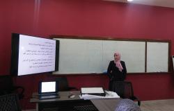 Palestine Polytechnic University (PPU) - كلية العلوم التطبيقية تعقد ورشة عمل حول الخطة البحثية الخاصة بها للعشر سنوات القادمة