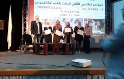 Palestine Polytechnic University (PPU) - مشاركة موسعة من كلية العلوم التطبيقية في المؤتمر الطلابي الثاني لأبحاث طلبة البكالوريوس