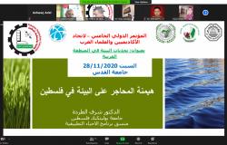 "Palestine Polytechnic University (PPU) - مشاركة الدكتور شرف الطردة في المؤتمر الدولي الخامس لاتحاد الأكاديميين والعلماء العرب بعنوان ""تحديات البيئة في المنطقة العربية"""