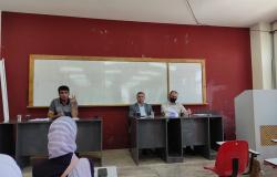 """Palestine Polytechnic University (PPU) - البوليتكنك ونقابة علوم التقانة الحيوية/البيوتكنولوجي الفلسطينية  تعقد ورشة عمل """"المستقبل المهني لخريحي الاحياء التطبيقية"""""""